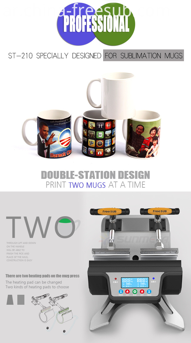 FREESUB Sublimation Custom Coffee Cups Heat Press Machine