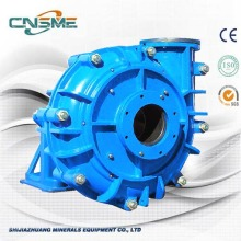 FGD Rubber Slurry Pumps