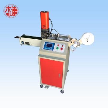 Ultrasonic Cloth Trademark Cutting Machine