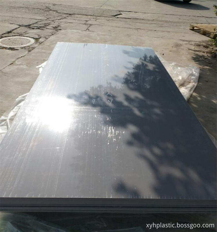 Moth PVC Panel