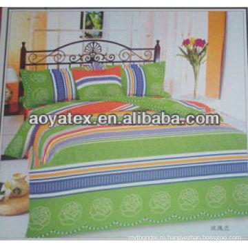 дешевые наборы постельных принадлежностей