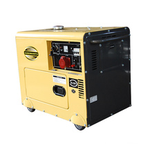 KAIAO Best Generator 3-10kVA for Sale!