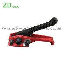 Ручной упаковочный инструмент натяжения ленты (JPQ19)