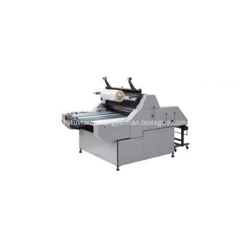 SRFM-720A/900AManual Water-base Laminator