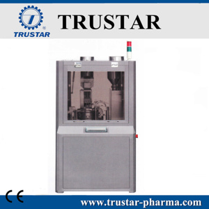 Hard Capsule Treatment Sealing Machine/capsule filling machine