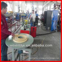 CE сертификации ПВХ мебельной кромки производственная линия диапазона