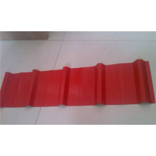 Security corrugated Roofing Sheet/Roofing Sheet 2017 Sell
