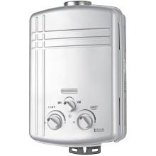 Мгновенный газовый водонагреватель / газовый гейзер / газовый котел (SZ-RB-7)