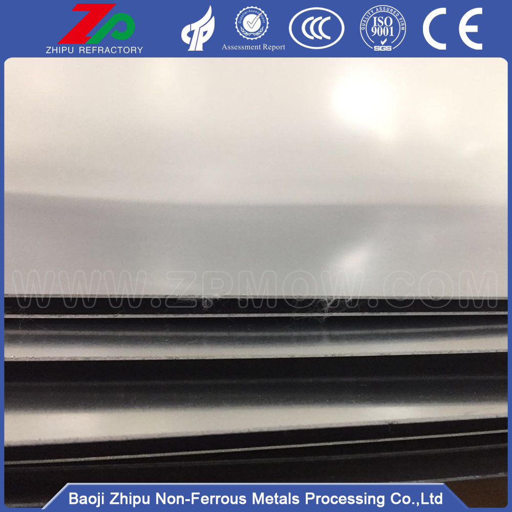 99.95% high purity tantalum plate ASTM B 708 tantalum sheet