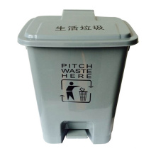 18 Liter Outdoor Plastic Pedal Dust Bin