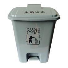 18 Liter Outdoor Plastik Pedal Abfalleimer