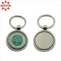 Keychain en métal de souvenir de bonne qualité pour la promotion (XY-mxl91003)