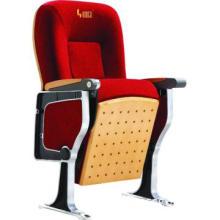 hot auditorium chair
