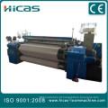 Máquina de alta velocidade do algodão das lãs do tear do ar da máquina do tecido da alta velocidade para a venda