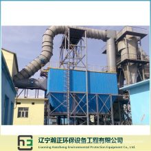 Industrial Equipment-2 Long Bag Low-Voltage Pulse Dust Collector