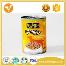 Лучшая цена, экологически чистая пища для домашних животных oem