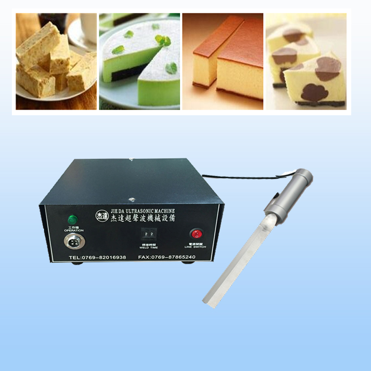 Portable Ultrasonic Food Cutting Machine