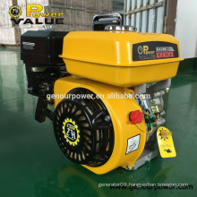 Power Value (China) 2stroke air cooled 5.5HP gasoline engine gx160