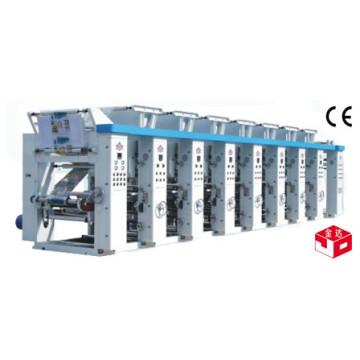 Высокоскоростная ротационная глубокая печатная машина (ASY-600-800-1000)
