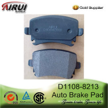 D1108-8213 Brake Pad for Audi R8 and TT 2010-2011