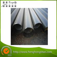 ASTM A192 Seamless Steel Low and Medium Pressure Boiler Tube