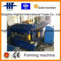 China silos de armazenamento de grãos dá forma à máquina