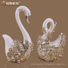 дома стол украшение элегантный дизайн смолаы тема фигуры лебедя животных