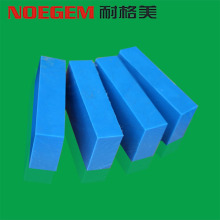 Good Quality for Nylon Plastic Sheet high-performance polyamide nylon sheet supply to India Factories