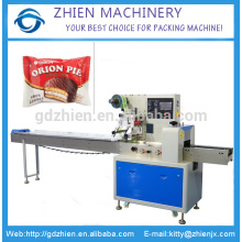 ZE-250D snack food pillow packing machine