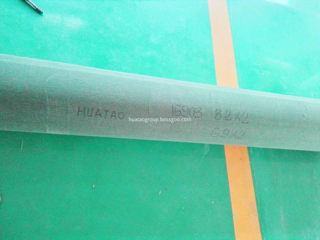 huaqiang 16903 -2
