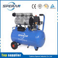 Widely used home gold supplier durable micro air compressor