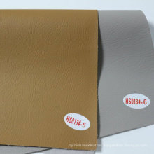 2014 New Uphostery Car Seat Leather (HS013#)