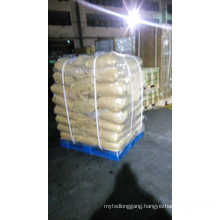 Carboxymethyl Cellulose Suppliers of MSDS