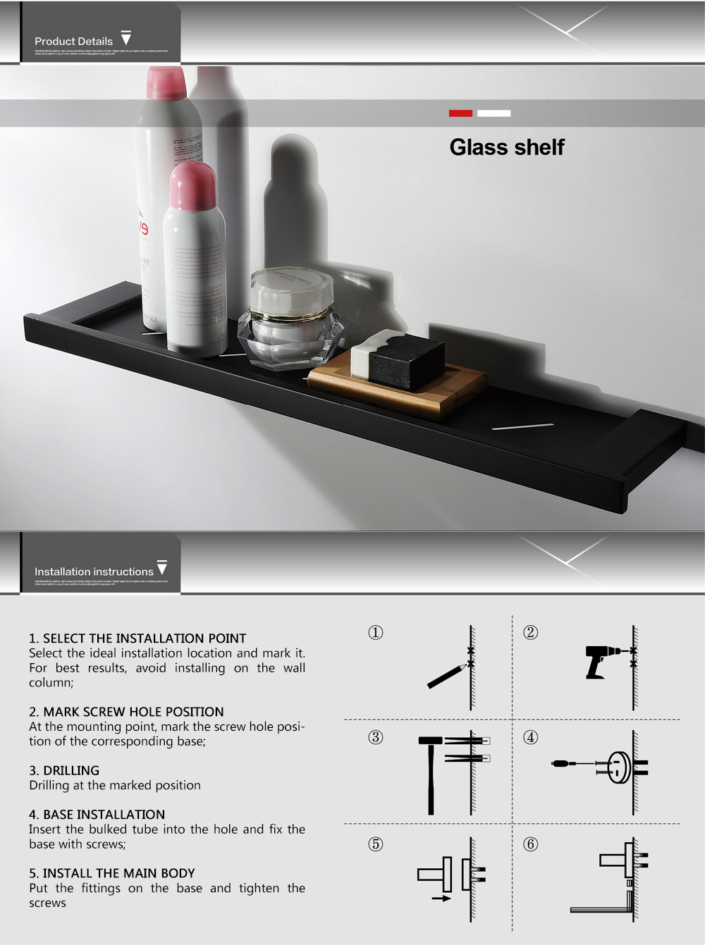 Black Towel Rack