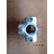 DN 25 Malleable Iron Key Pipe Clamp Fitting