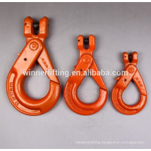 G80 High Load- Bearing Clevis Self- Locking Crane hook