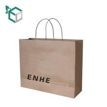 Petits sacs-cadeaux de métier pour emballer l'habillement de sac de papier de vente élevée