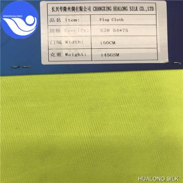 Flag Cloth used for national flag
