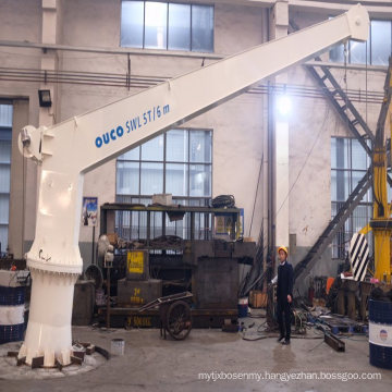 Ship Crane on Deck with Jib Boom Electrical System