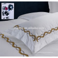Wholesale Factory Directly Sale Embroidery Pillowcase Duvet Cover Hotel Bedding Set