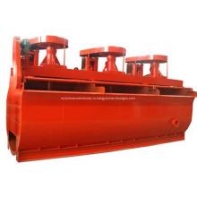 Различные типы флотационных машин для обогащения руды
