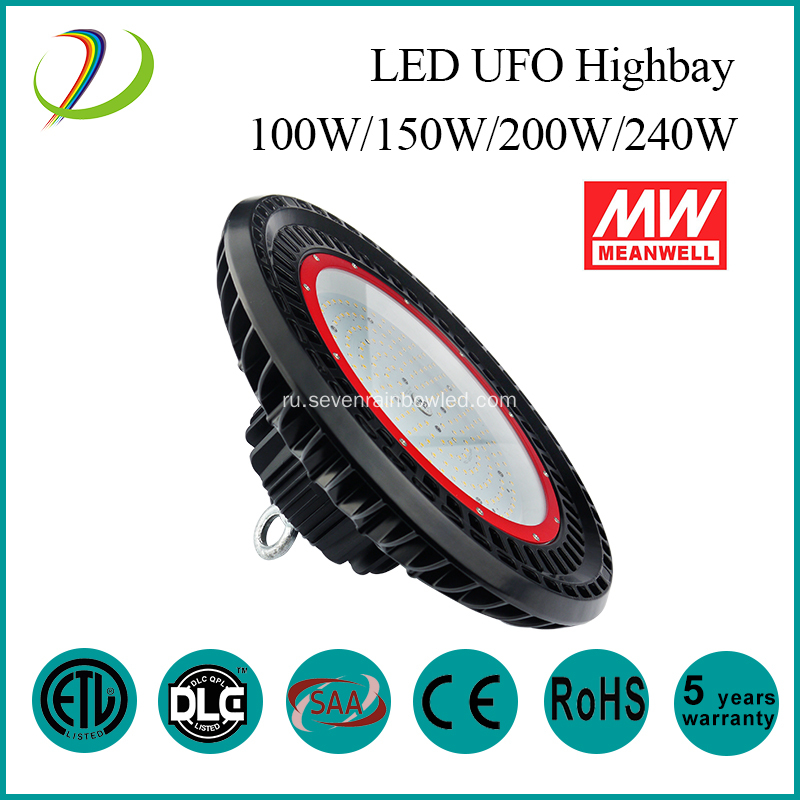 LED UFO High Bay Used for Warehouse
