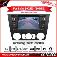 Auto DVD / GPS Navigator für BMW 3 E90 E91 E92 Android System mit Telefonanschluss