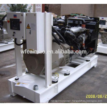 diesel engine made in China 2100D good price 10kva generator
