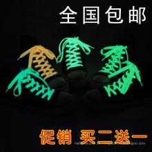 Sapata LED para calçado