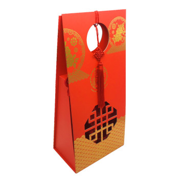 Paper gift packaging folding handing box