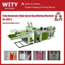 QF-450 * 2 полностью автоматических ультра-высокой скорости биоразлагаемых пластиковых пакетов машина