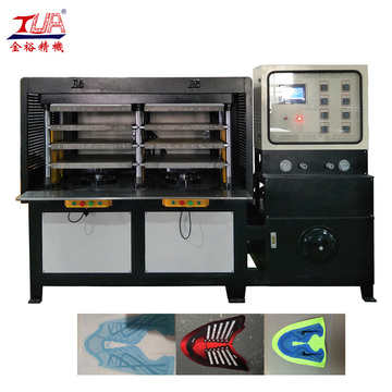KPU Athletic Shoe Cover Press Machine