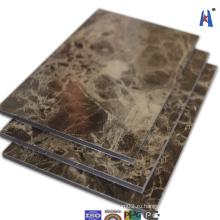 Лучший качественный мраморный ACP, используемый для алюминиевой занавески