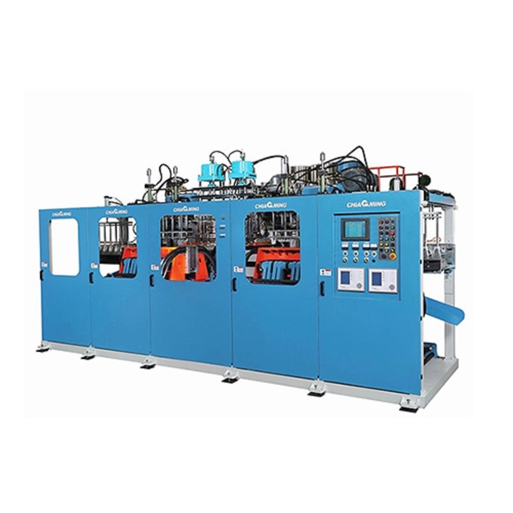 Shaped Works Blow Molding Machine
